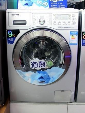 海尔玫瑰钻系列滚筒洗衣机_接线图分享