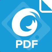 福昕PDF